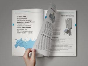 """Разработка каталога для медицинской компании """"СВ-МЕД"""""""