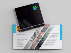 Разработка дизайна и верстка каталога